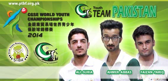 Youth Team Pakistan First time appears in World Youth Bowling Championship 2014, Hongkong.