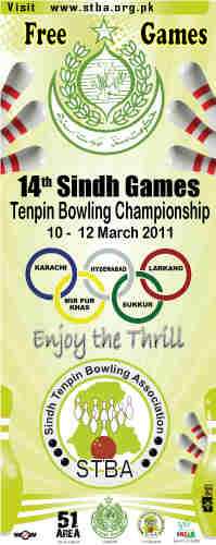 14th Sindh Games 2011