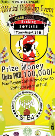 2nd Sindh Sports Board Ranking Bowling Tournament 2011