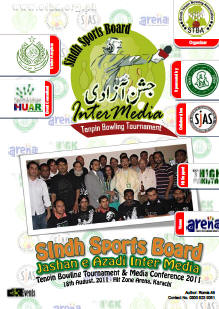 SSB Jashan e Azadi Intermedia Tenpin Bowling Tournament & Media Conference 2011